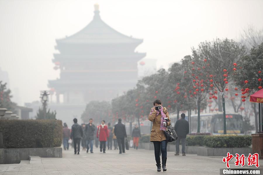 陕西气象台发布霾黄色预警 西安连遭雾霾天 中