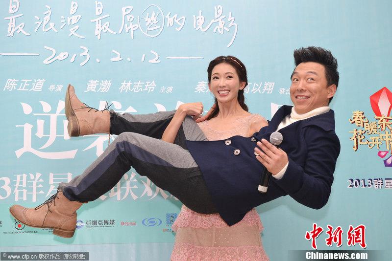 林志玲赤脚上阵公主抱黄渤曝吻戏很幸福 中