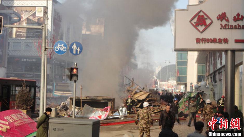 沈阳太原街发生爆炸