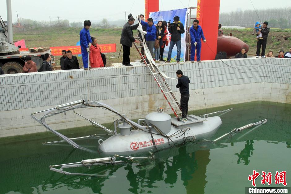 汉下岗工人造 潜艇 可遥控指挥摄像取景