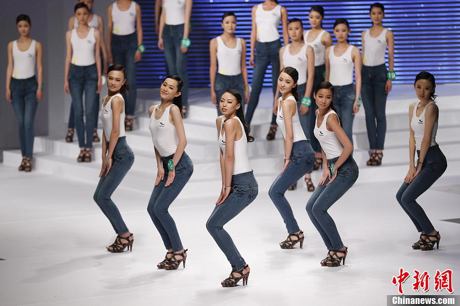 第八届中国超级模特大赛总决赛决出冠亚季军