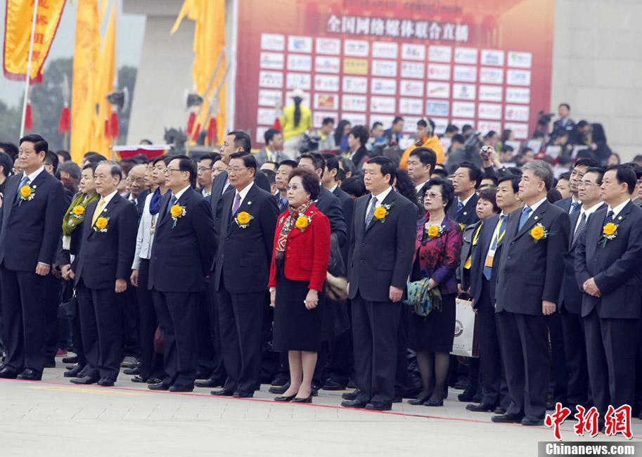 癸巳年清明公祭轩辕黄帝典礼在陕西黄陵举行