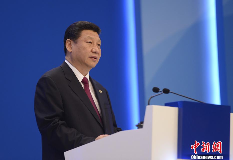习近平在博鳌亚洲论坛2013年年会发表演讲