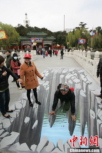 """北海公园现""""断桥""""引人围观 - 人在上海  - 中華日报Chinadaily"""