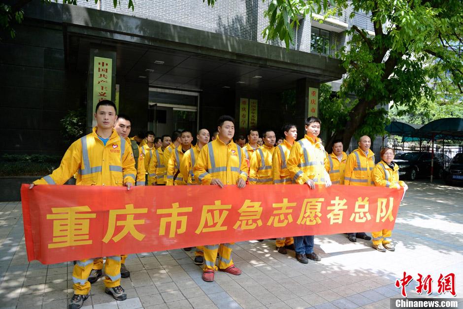 直击四川芦山地震 - 人在上海  - 中華日报Chinadaily