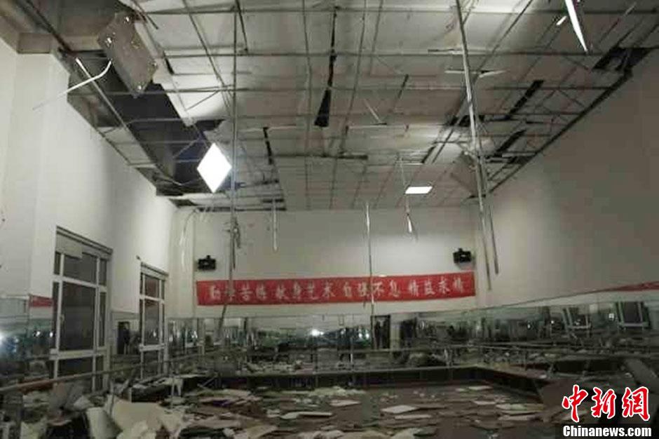 内蒙古通辽发生5.3级地震 致部分房屋损毁-中新