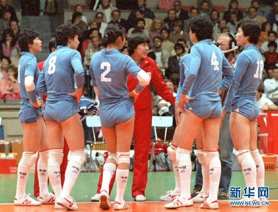 盘点中国女排历任主帅:1986 张蓉芳