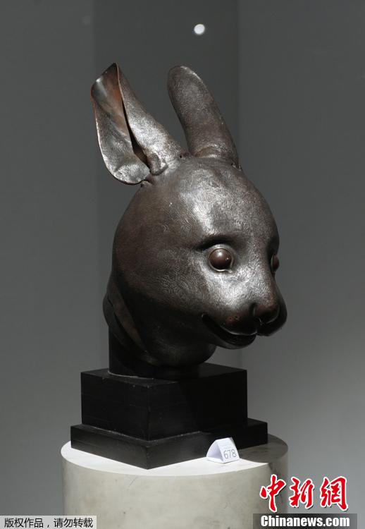 明园青铜鼠首和兔首.2009年2月,佳士得公司曾不顾中国政府和