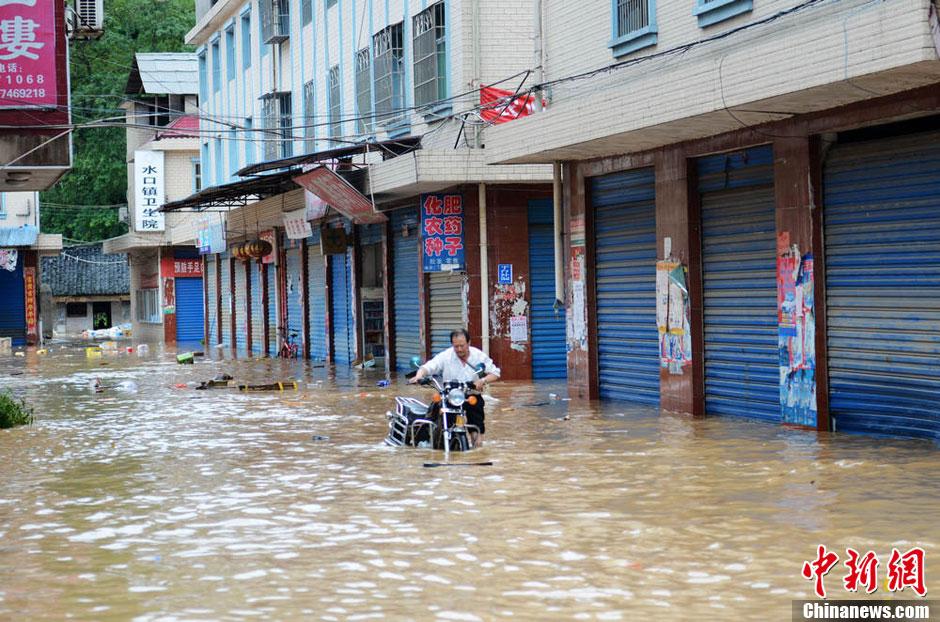 湖南省江华瑶族自治县遭遇洪灾 暂无人员伤亡
