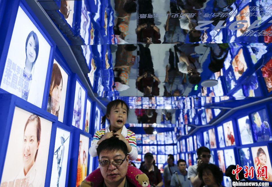 """台湾园""""溯源 一路走来"""" 书写台湾人口流动史"""