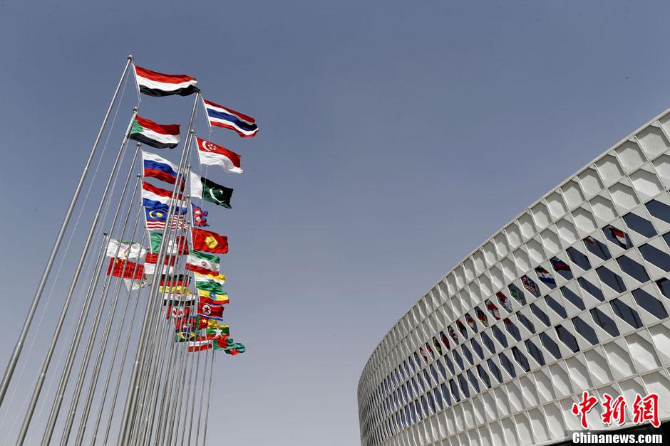 北京园博会各国旗帜与主场馆交相辉映