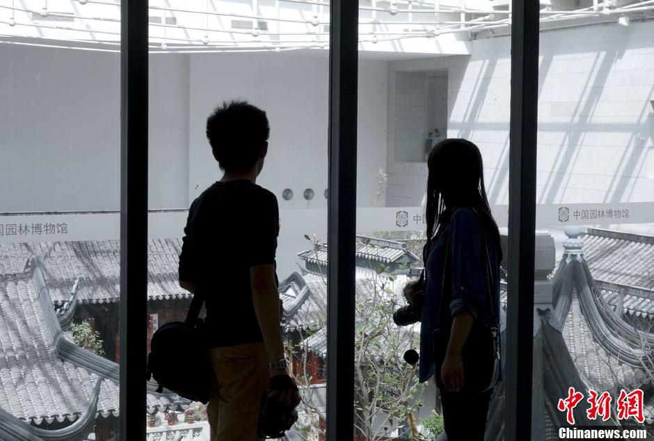 北京国际园博会 苏州园林吸引游客