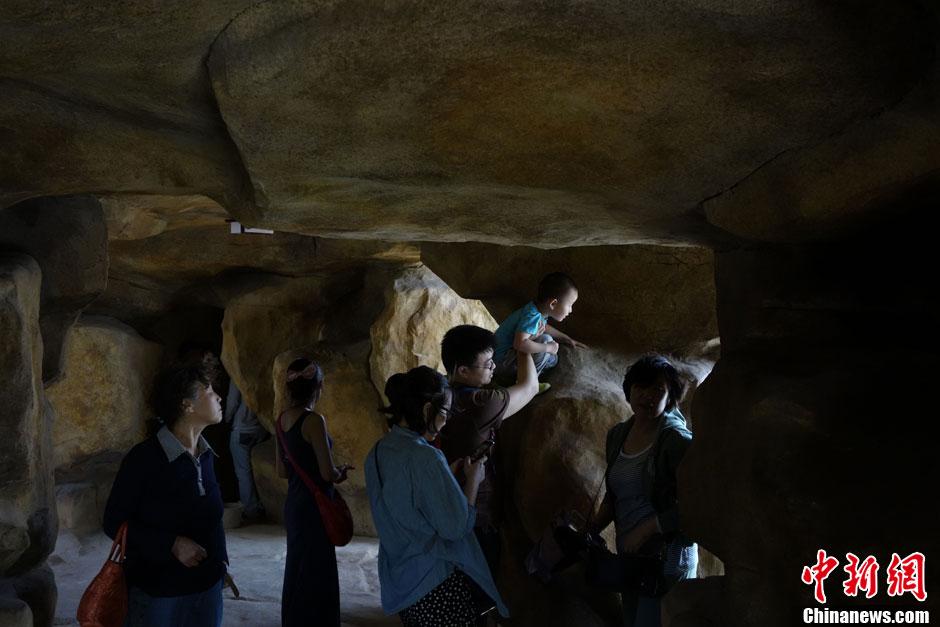 北京国际园博会 游客洞中窥园