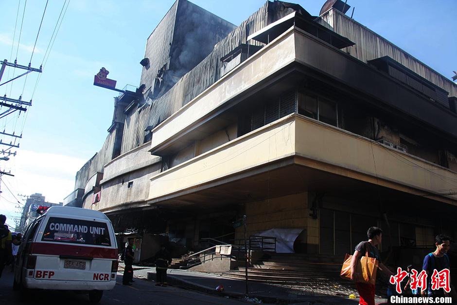 菲律宾华人商场火烧三日 华商损失惨重