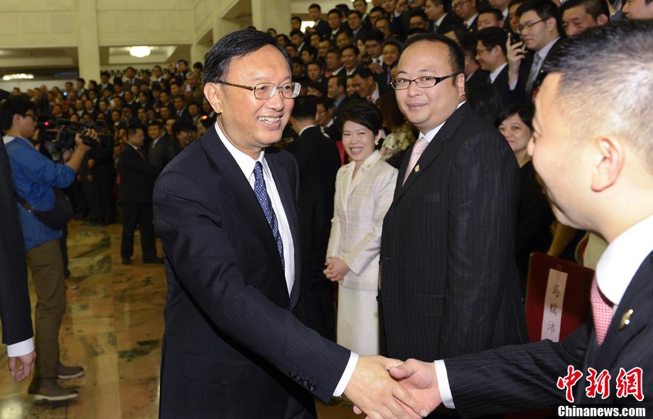 杨洁篪出席开幕式