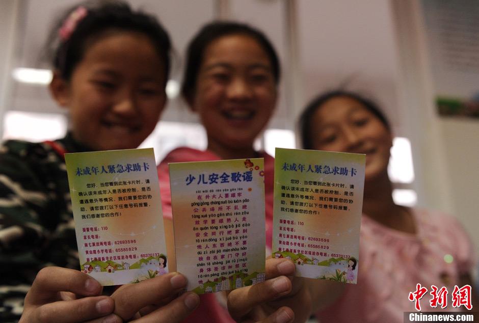 安徽:性侵防范教育课进小学课堂 中新网