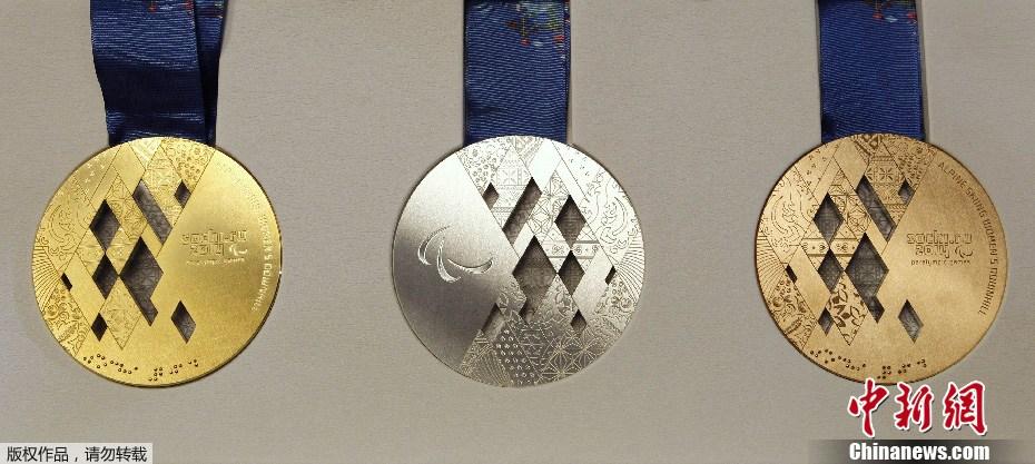 索契冬奥会奖牌设计正式公布