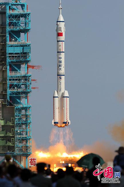 神舟十号飞船发射取得圆满成功