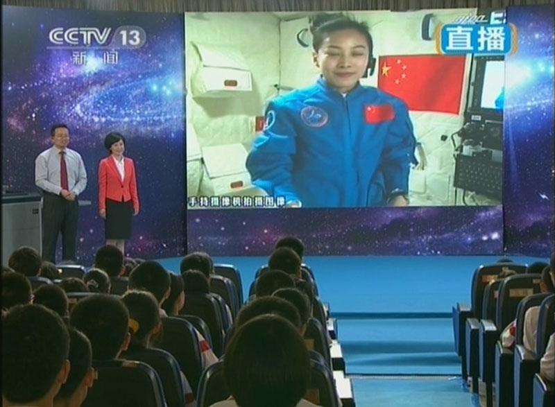 中国航天员首次太空授课