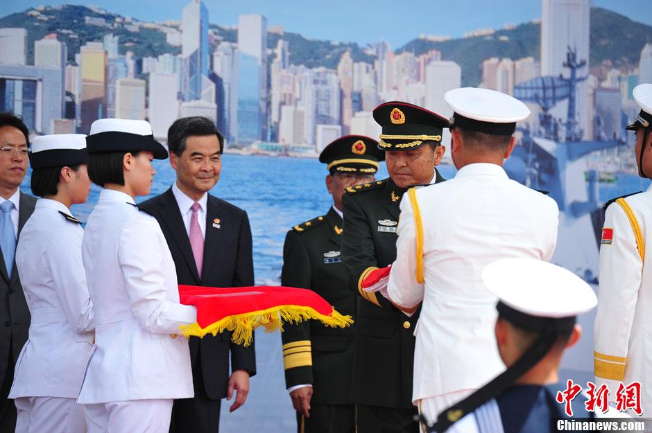 解放军驻香港部队举行新型护卫舰入列命名仪式
