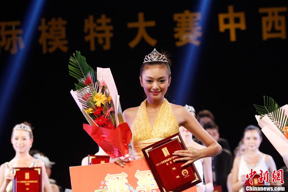 2013环球世界模特大赛中西部总决赛冠军出炉