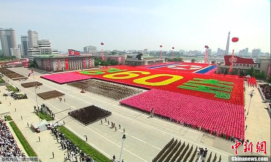 朝鲜举行盛大阅兵纪念停战60周年