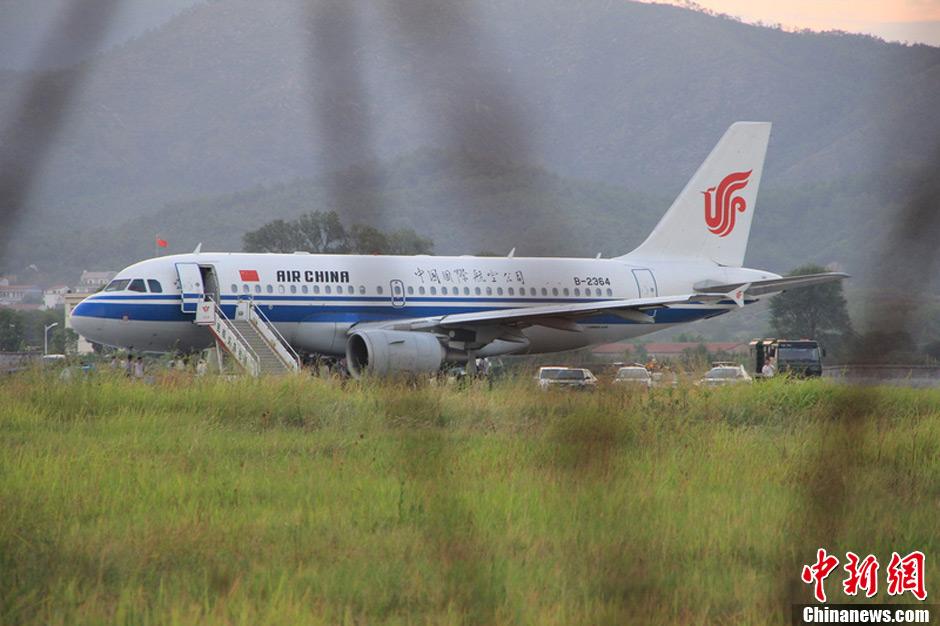 航班时,在义乌机场起飞滑行过程中