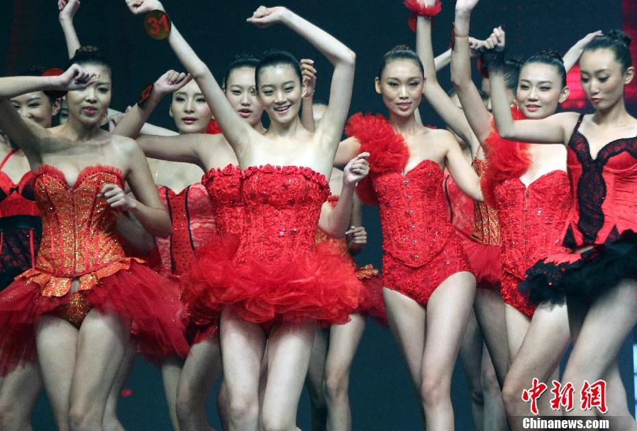 40位美女角逐中国内衣模特总决赛桂冠 中新网