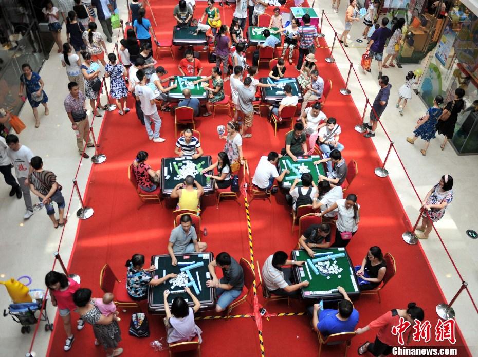 武汉举办万人麻将大赛 欲破吉尼斯纪录