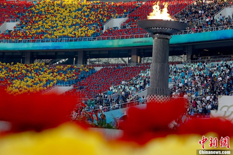 第十二届全国运动会开幕式在沈阳举行