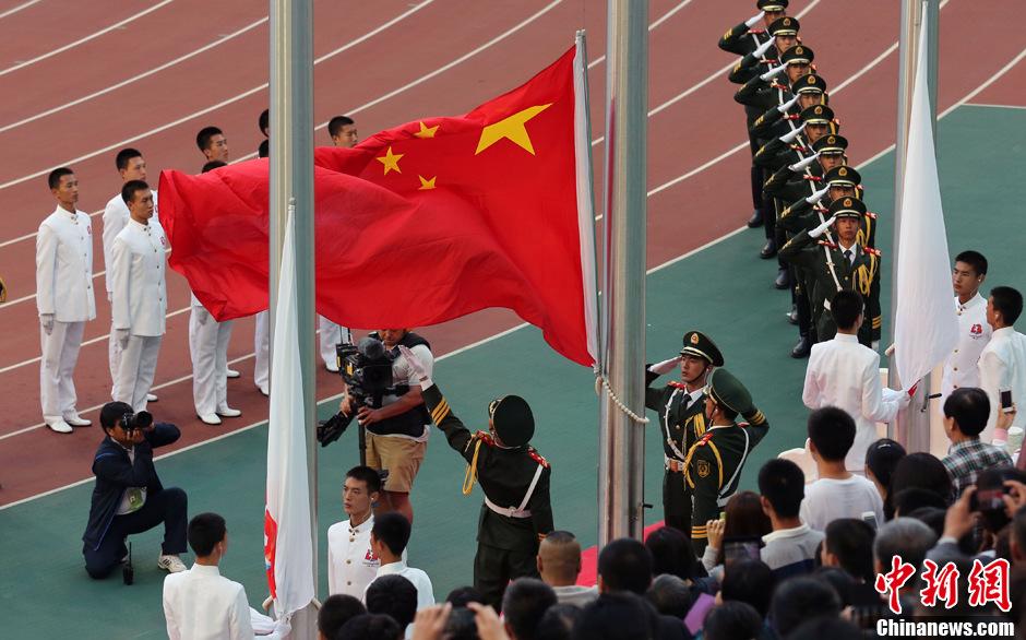 第十二届全国运动会举行升旗仪式