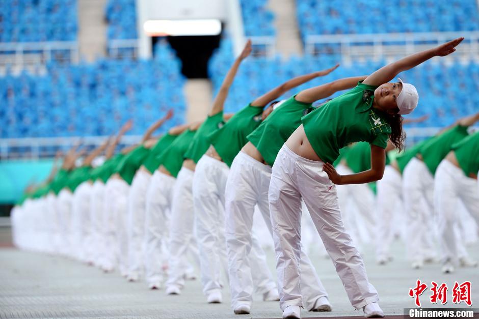 第十二届全运会开幕 全民健身表演成为主旋律