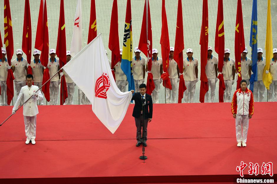 第十二届全运会开幕 裁判员代表宣誓