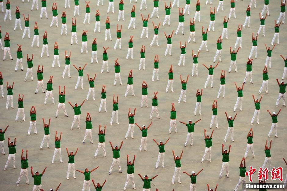 第十二届全运会开幕 广播体操表演亮相