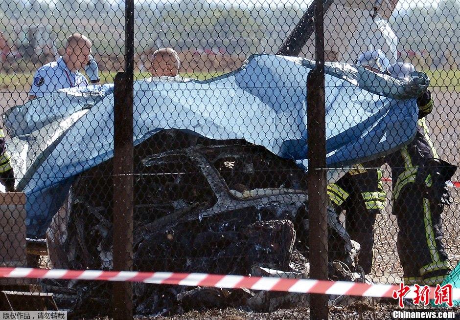 法国一架小型飞机坠毁4人丧生