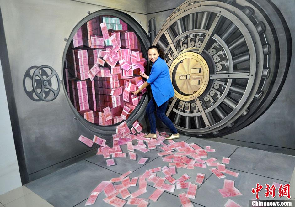 河北邯郸3D魔幻画开展观者走进奇幻世界 中新