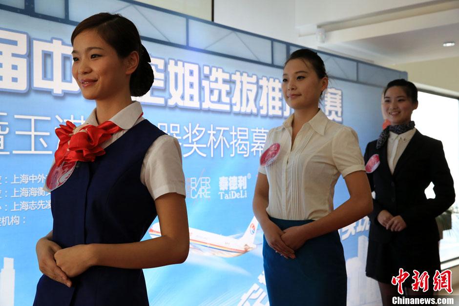 """上海""""90后""""靓女竞相参加空姐选拔"""