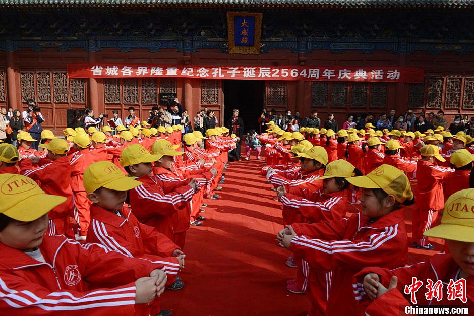 孔子诞辰2564年 山西千余学子诵读儒家经典