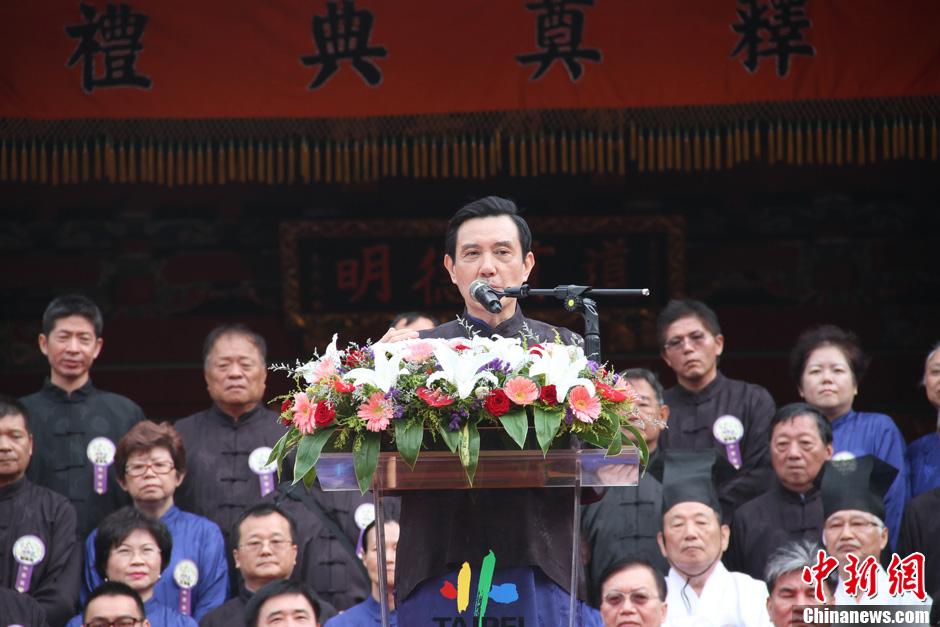 马英九参加台北孔庙千人祭孔典礼