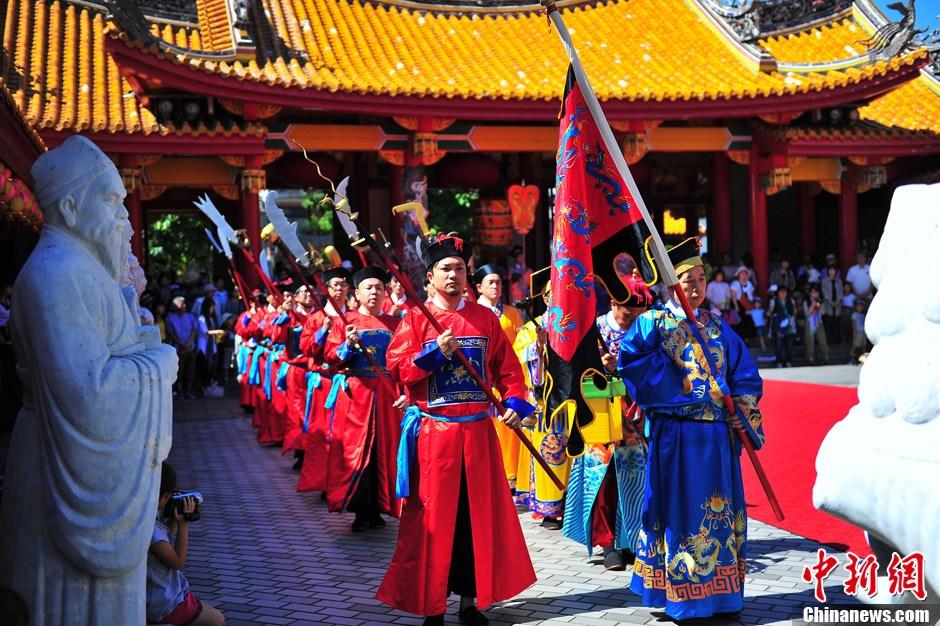 日本长崎县举行大型祭孔活动