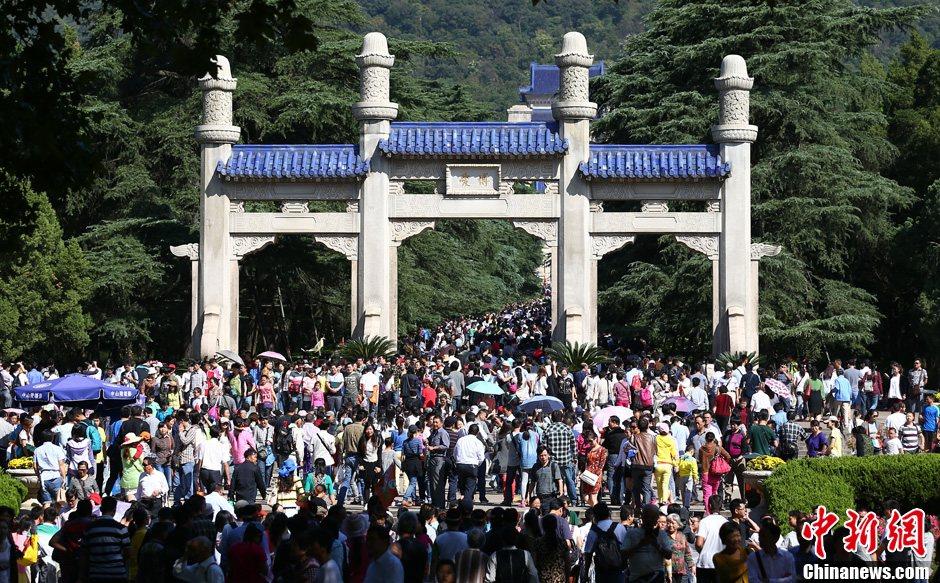 国庆长假第三天 南京中山陵陵寝迎近18万游客
