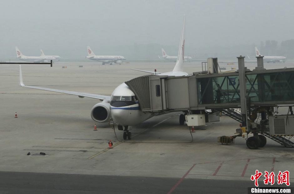 北京首都机场被雾霾笼罩