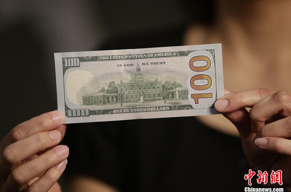 美国发行新版百元美钞 多项防伪功能突出