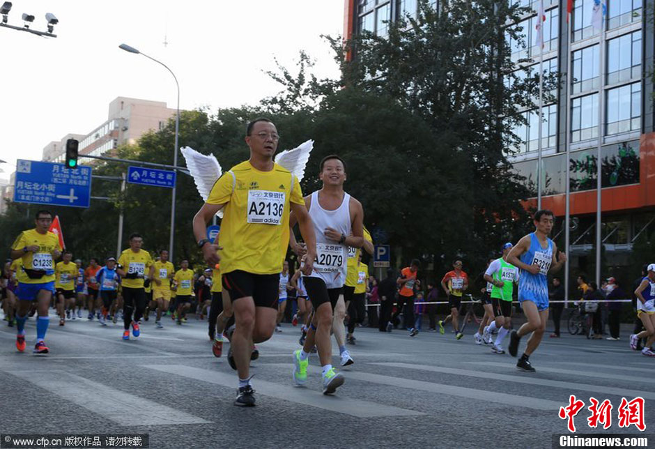 北京马拉松奇装异服秀