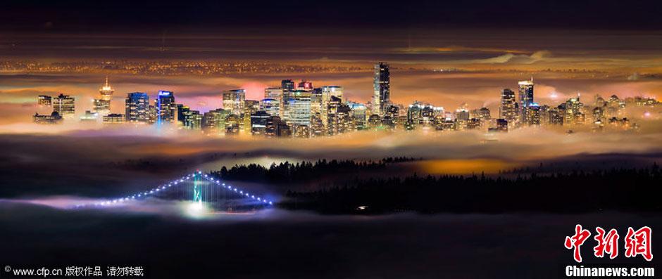 大雾笼罩加拿大温哥华 市中心绚丽美景宛若人间仙境