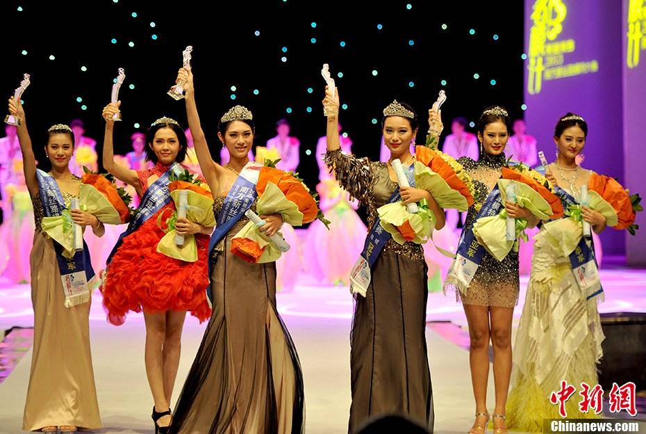 第十二届南方新丝路模特大赛颁奖礼在珠海举行
