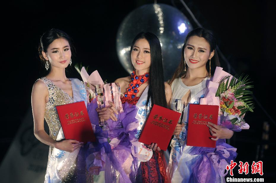 亚洲汽车模特大赛中国区总决赛举行 三甲出炉