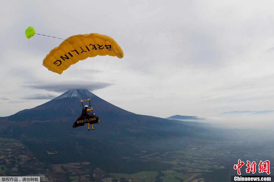 """高清图  全屏观看      据外电11月1日发布的图片显示,瑞士""""喷气"""""""