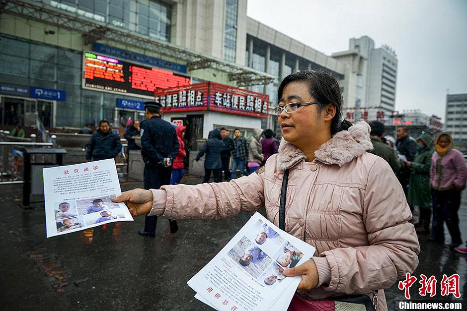 新疆乌鲁木齐全城寻找三岁走失儿童