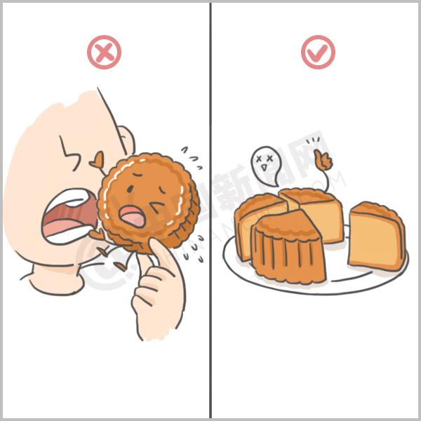 【漫画·我的中秋我的节】我是月饼,想跟你唠唠嗑……